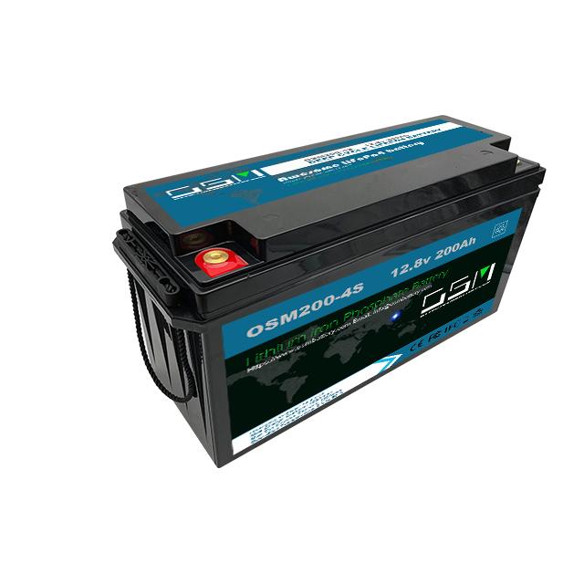12v 200ah LiFePo4 battery