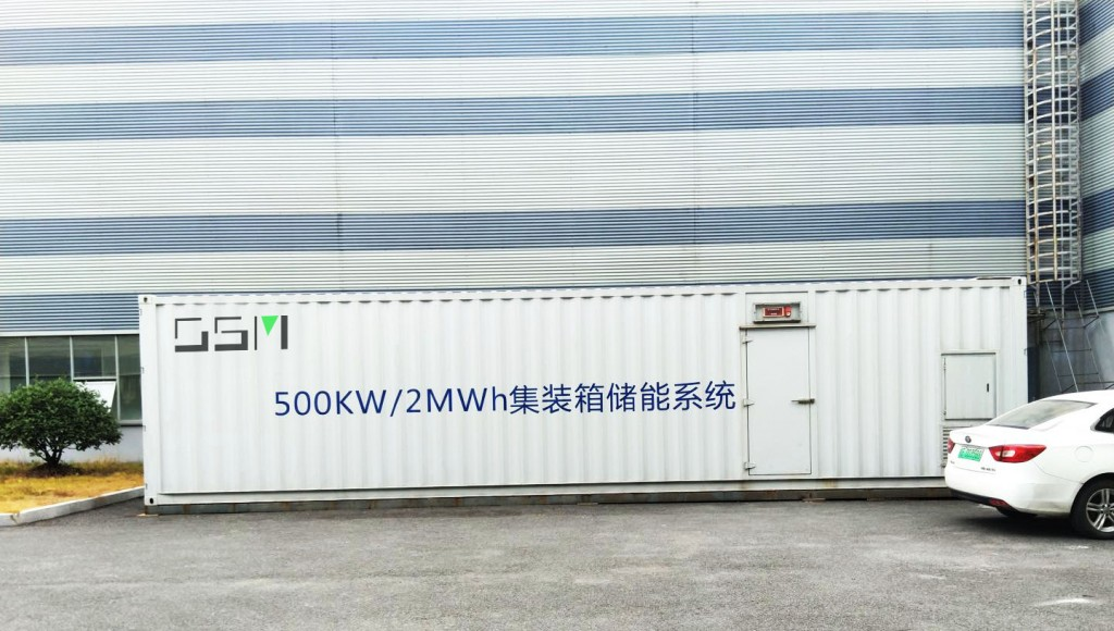 500Wh 2MWh containerization BESSESS