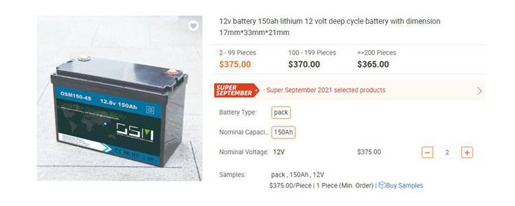 OSM 12v 150ah price